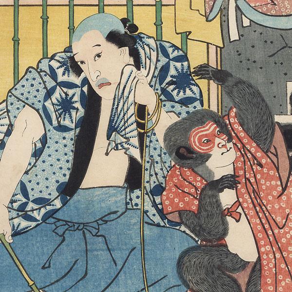 Scene from Sarumawashi Kadode no Hitofushi, 1856 by Toyokuni III/Kunisada (1786 - 1864)
