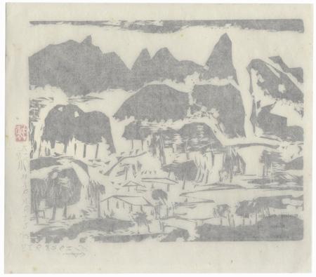 Rainfall/The Sound of Tea by Munakata (1903 - 1975)