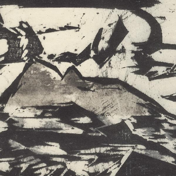 Yakiyama Pass by Munakata (1903 - 1975)