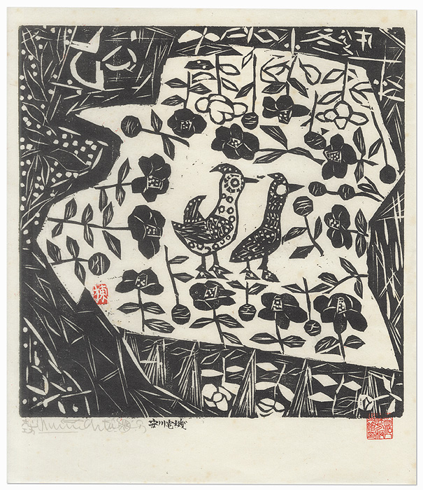 Willow Greenery and Deep Red by Munakata (1903 - 1975)