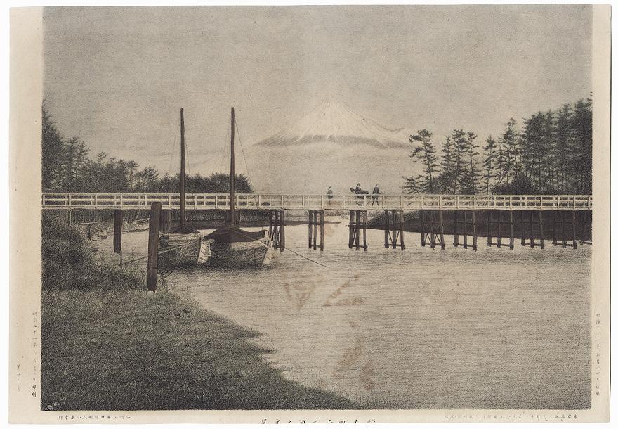 Bridge and View of Mt. Fuji, 1888 by Meiji era artist (unsigned)