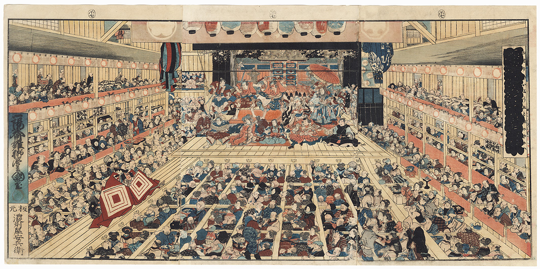 Superb Edo Pictures Illustrating Dances: Interior of an Imaginary Theater with a Performance of Shibaraku, 1858 by Toyokuni III/Kunisada (1786 - 1864)