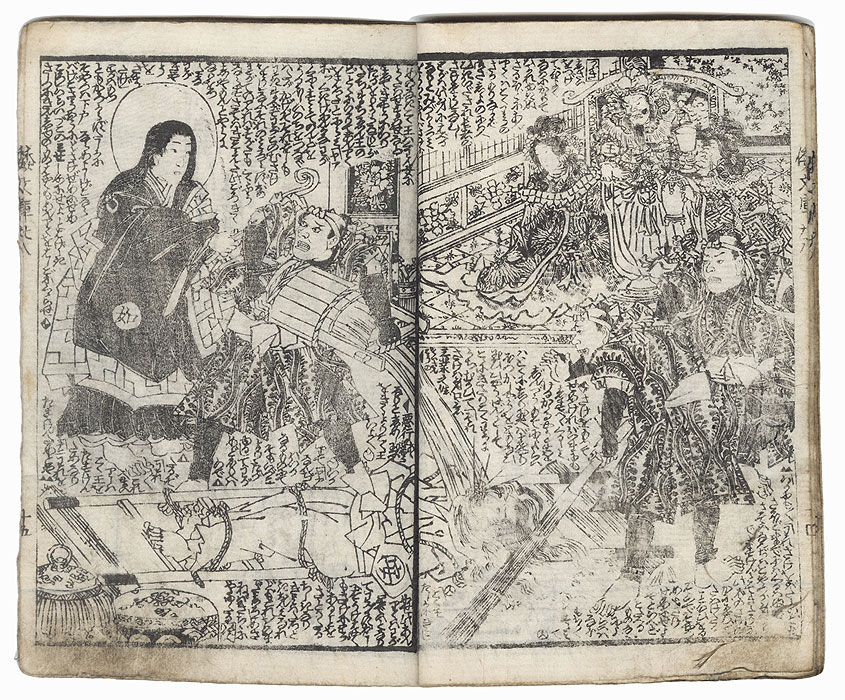 Kneeling Samurai Illustrated Book, 1847 - 1852 by Toyokuni III/Kunisada (1786 - 1864)