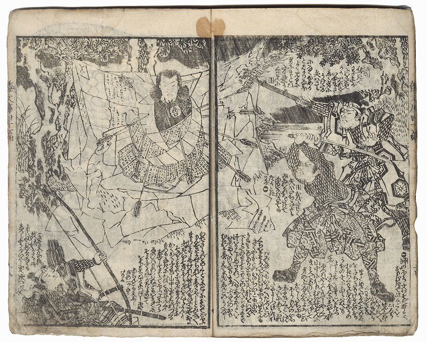 Samurai Falling Backwards in a Fight Illustrated Book, 1858 by Kunisada II (1823 - 1880)