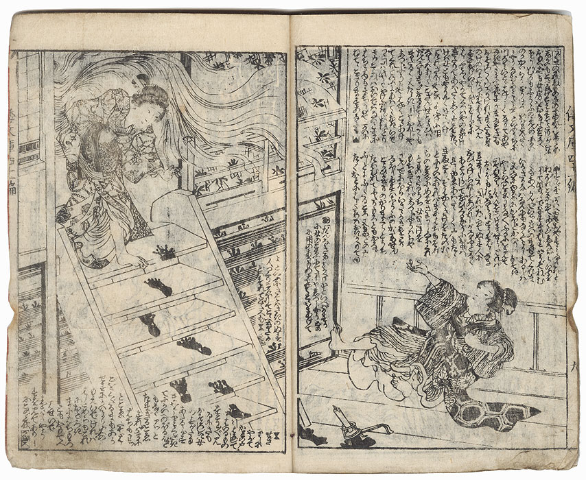 Angry Man with a Scroll Illustrated Book, 1858 by Toyokuni III/Kunisada (1786 - 1864)