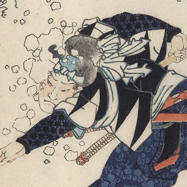 The Syllable No: Hayano Wasuke Fujiwara no Tsunenari by Yoshitora (active circa 1840 - 1880)