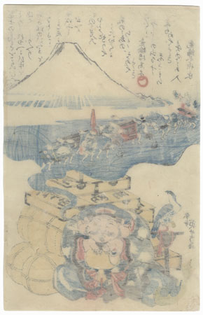 Daikoku Dreaming of a Procession of Rats by Eisen (1790 - 1848)