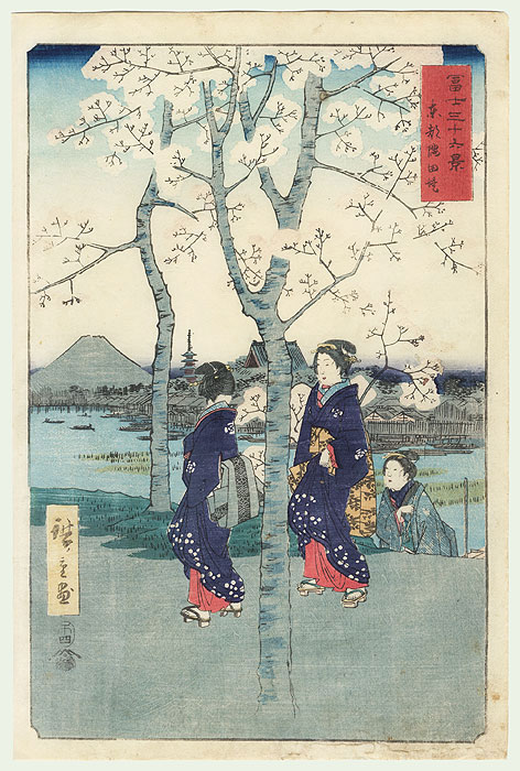 The Sumida Embankment in the Eastern Capital, 1858 by Hiroshige (1797 - 1858)