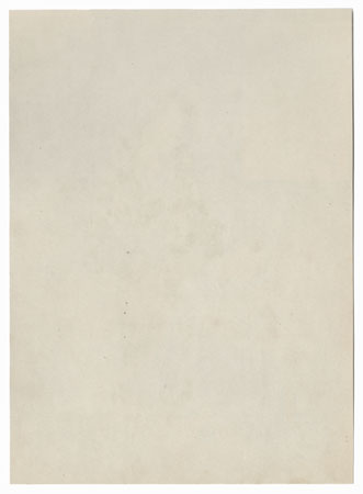 Kagaribi, Chapter 27, 1853 by Toyokuni III/Kunisada (1786 - 1864)