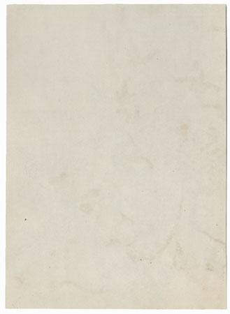 Makibashira, Chapter 31, 1854 by Toyokuni III/Kunisada (1786 - 1864)