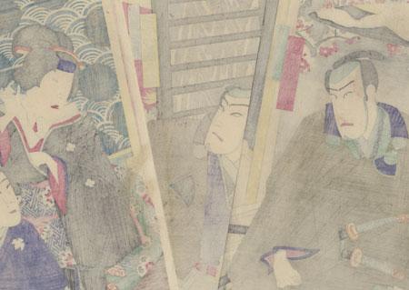 Samurai Offering a Bottle of Sake, 1884 by Kunisada III (1848 - 1920)