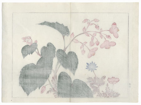 Offered in the Fuji Arts Clearance - only $24.99! by Tomioka Tessai (1836 - 1924)