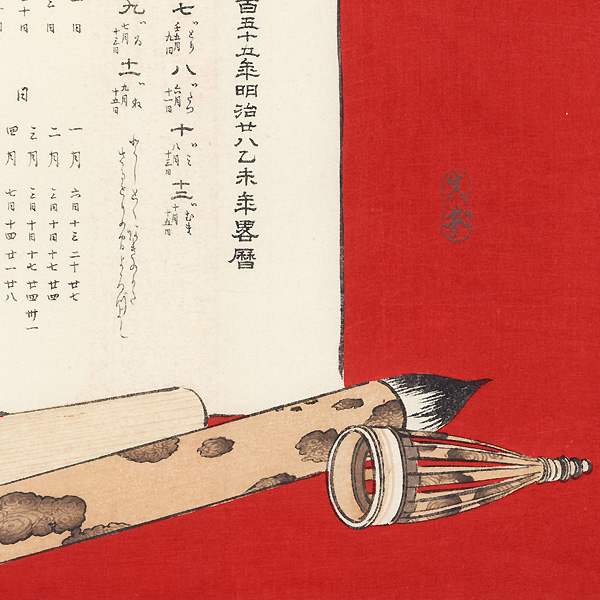 Calendar with Brush and Case, 1895 by Meiji era artist (not read)