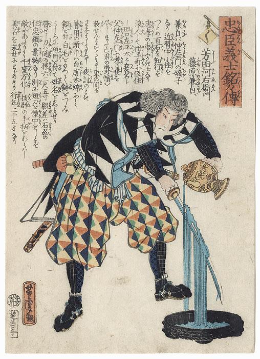The Syllable Ku: Yoshida Kawaemon Fujiwara no Kanesada by Yoshitora (active circa 1840 - 1880)