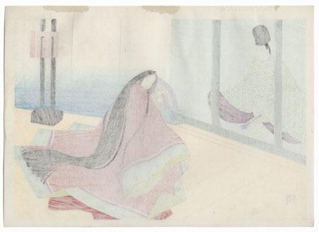 Shiigamoto (At the Foot of the Oak Tree), Chapter 46 by Masao Ebina (1913 - 1980)