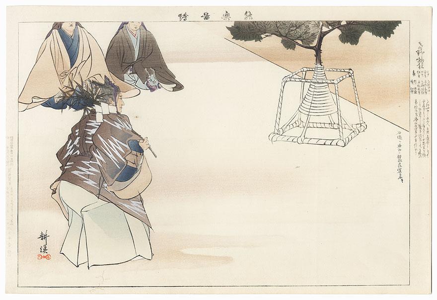 Koyo Monogurui (The Madman of Mt. Koya) by Tsukioka Kogyo (1869 - 1927)