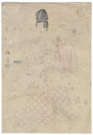 Ichikawa Danzaburo IV as Ariwara no Yukihira, 1808 by Toyokuni I (1769 - 1825)