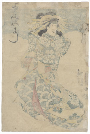 Courtesan Looking over her Shoulder by Toyokuni III/Kunisada (1786 - 1864)