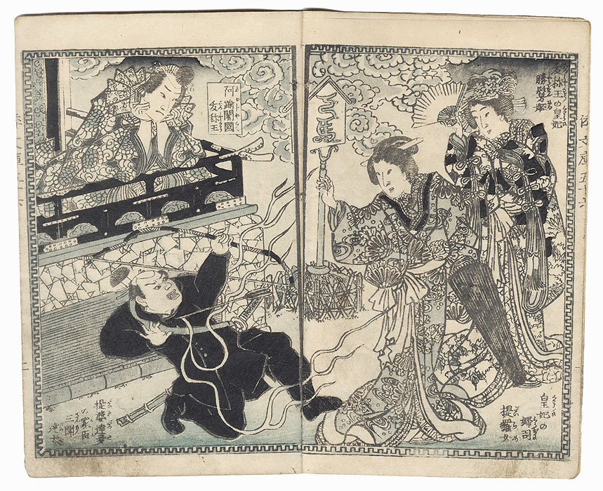 Beauty with a Lotus Blossom Illustrated Book, 1867 by Kunisada II (1823 - 1880)