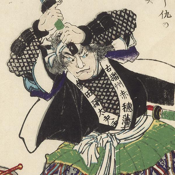 Okada Magodayu Fujiwara no Shigemori by Yoshitoshi (1839 - 1892)