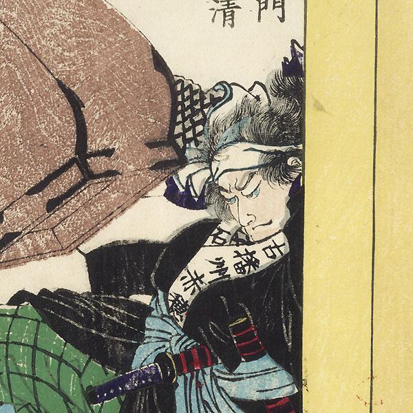 Oishi Sezaemon Fujiwara no Nobukiyo by Yoshitoshi (1839 - 1892)