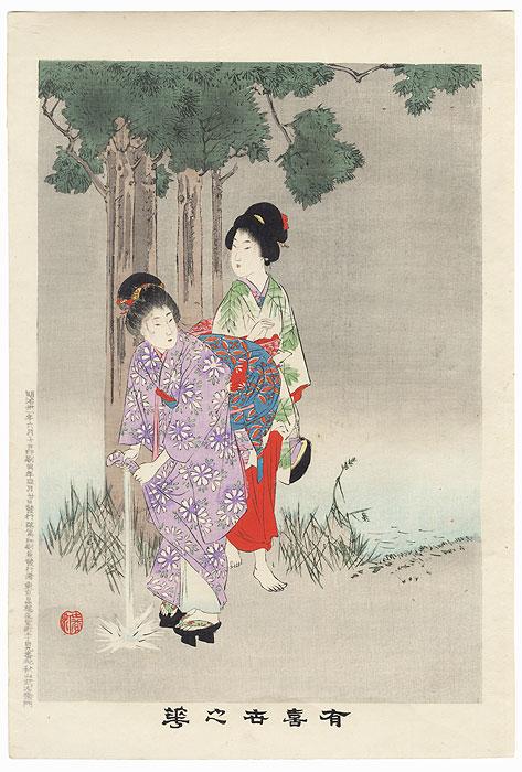 Taking Shelter from the Rain by Shuntei Miyagawa (1873 - 1914)