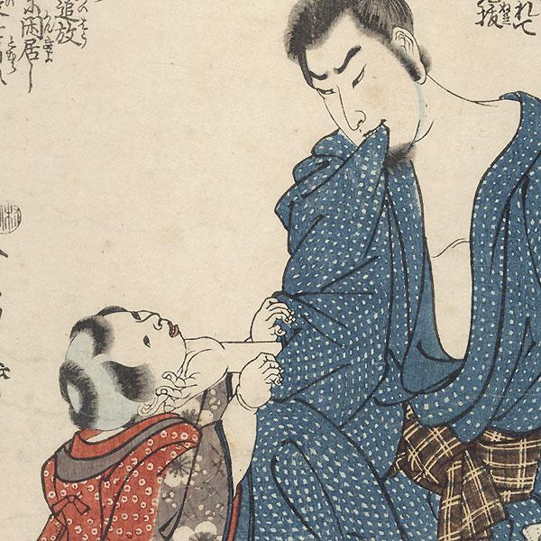 Amagawa-ya Gihei by Kuniyoshi  (1797 - 1861)