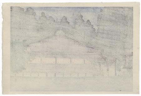 Mie-do Hall at Mt. Koya by Tokuriki (1902 - 1999)