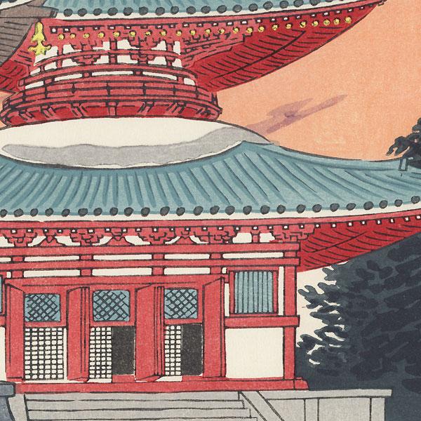 Konpon Daito Pagoda at Mt. Koya by Tokuriki (1902 - 1999)