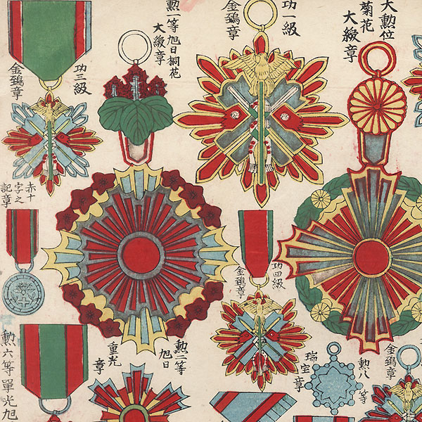 Japanese Medals, 1895 by Meiji era artist (unsigned)