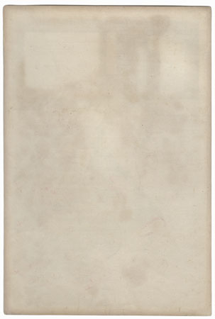 Ichikawa Danjuro IX as Shinonome by Kunichika (1835 - 1900)