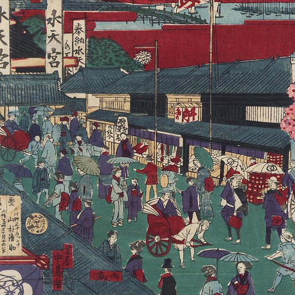 Prosperity of Suitengu and Imasei Restaurant on Ningyocho Street, 1882 by Kunitoshi (1847 - 1899)