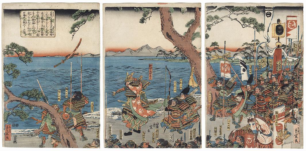 Nitta no Yoshisada Throwing His Sword into the Sea, 1847 - 1852 by Hiroshige II (1826 - 1869)
