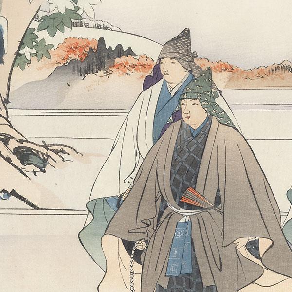 Mutsura by Tsukioka Kogyo (1869 - 1927)