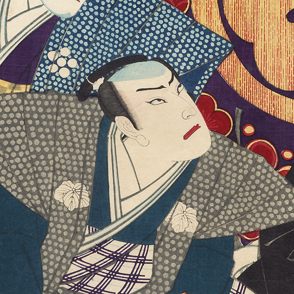 Conversation with a Nobleman, 1879 by Chikashige (active circa 1869 - 1882)