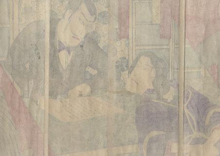 Female Prisoner and Magistrate, 1879 by Kunisada III (1848 - 1920)