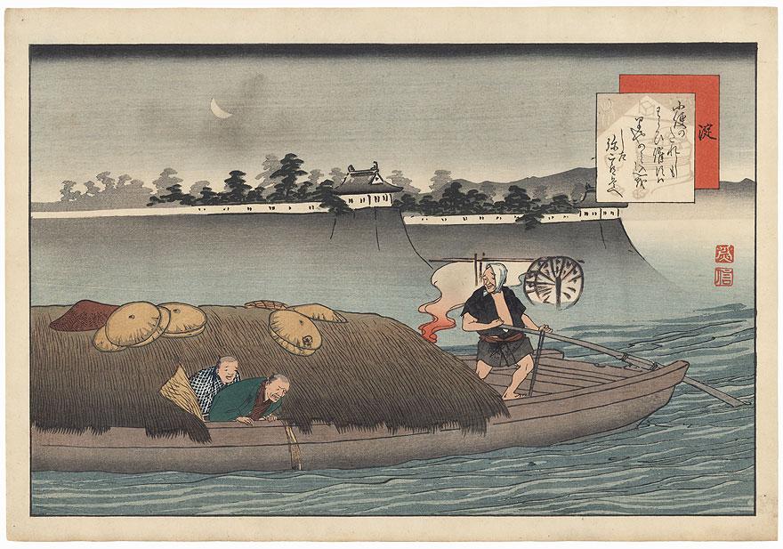 Yodo by Fujikawa Tamenobu (active circa 1890s)