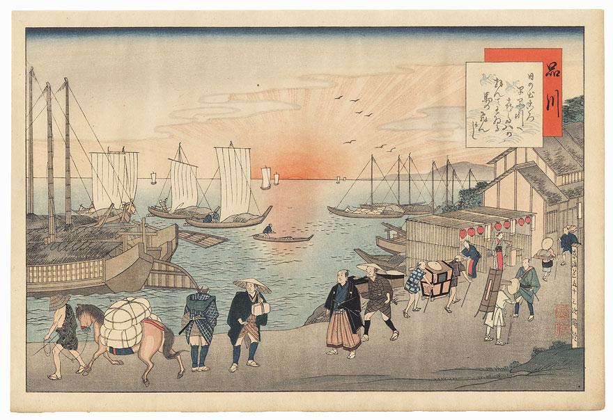 Shinagawa by Fujikawa Tamenobu (active circa 1890s)
