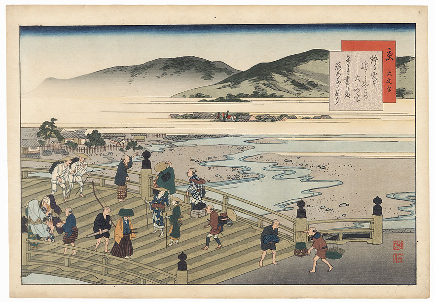 Kyoto: The Great Sanjo Bridge by Fujikawa Tamenobu (active circa 1890s)