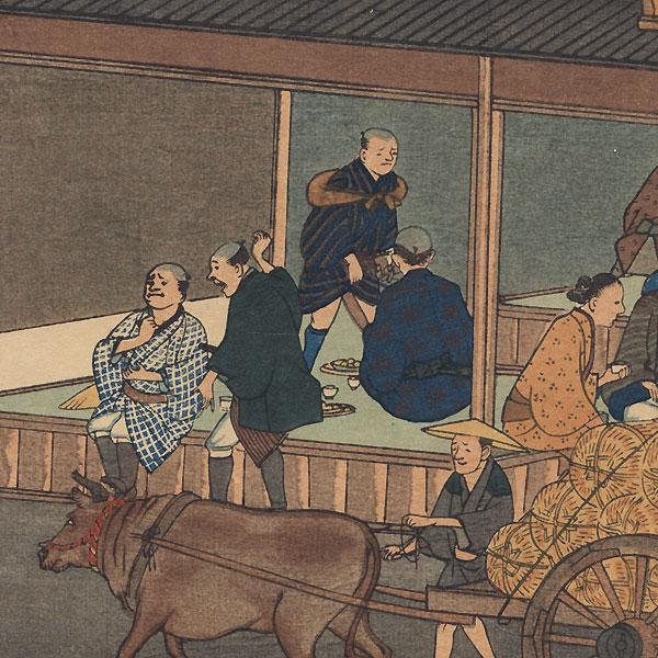Kusatsu by Fujikawa Tamenobu (active circa 1890s)