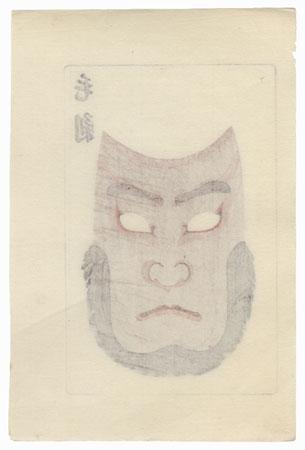 Kumadori Kabuki Makeup by Taisho era artist (unsigned)