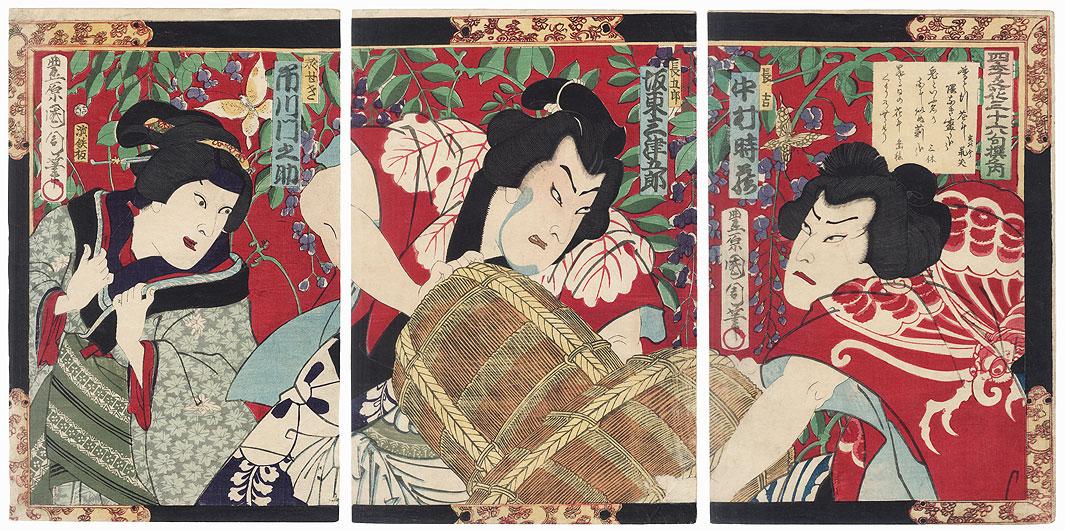 Sumo Wrestlers Arguing, 1873 by Kunichika (1835 - 1900)