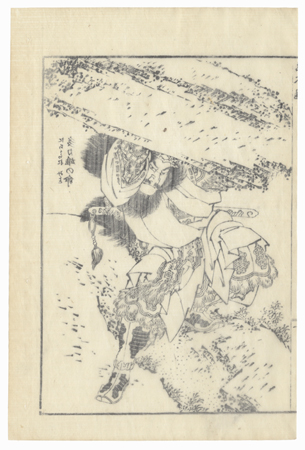Warrior Lifting a Boulder by Hokusai (1760 - 1849)