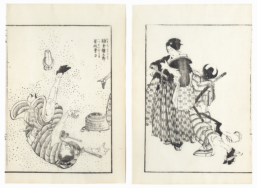 Young Samurai Fending Off Attackers by Hokusai (1760 - 1849)