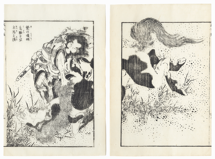 Subduing a Wild Horse by Hokusai (1760 - 1849)
