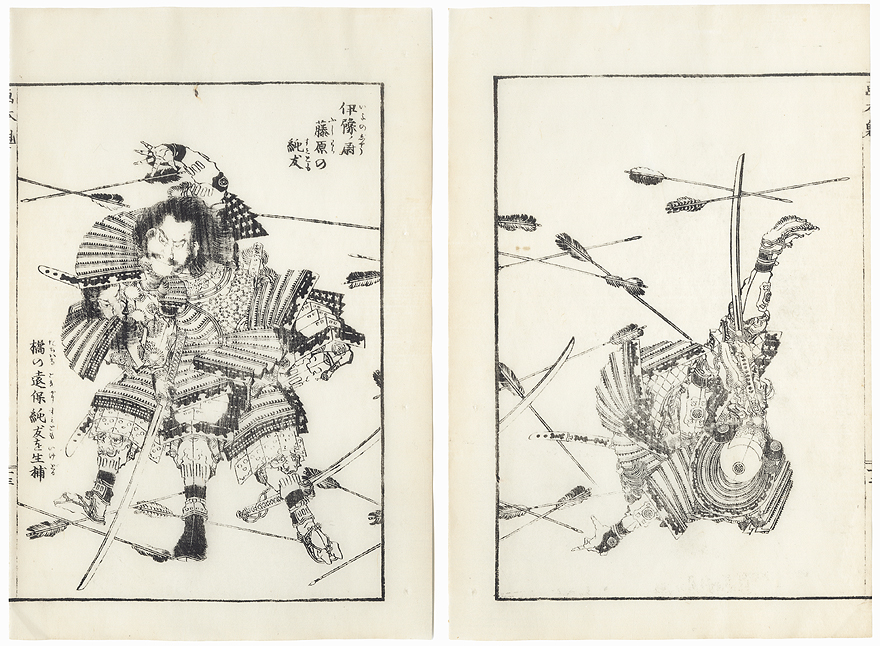 Fighting in a Hail of Arrows by Hokusai (1760 - 1849)