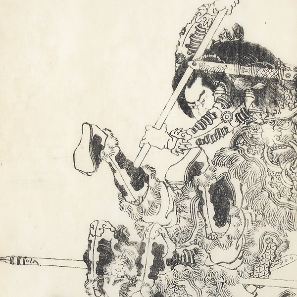 Warrior with a Giant Mallet by Hokusai (1760 - 1849)