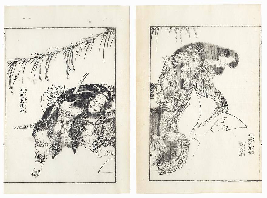 Amatsu-no-Koyane-no-Mito and Iwanaga-hime by Hokusai (1760 - 1849)
