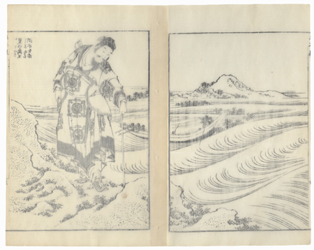 Nobleman on a Cliff above the Sea by Hokusai (1760 - 1849)