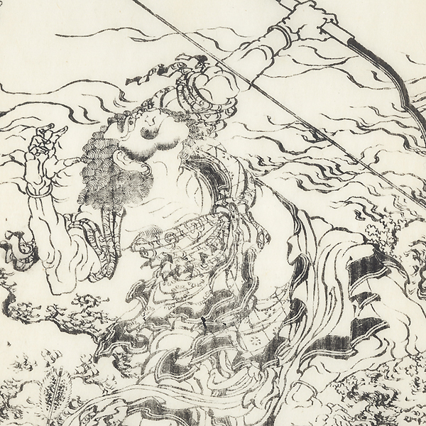 Archer at the Water's Edge by Hokusai (1760 - 1849)